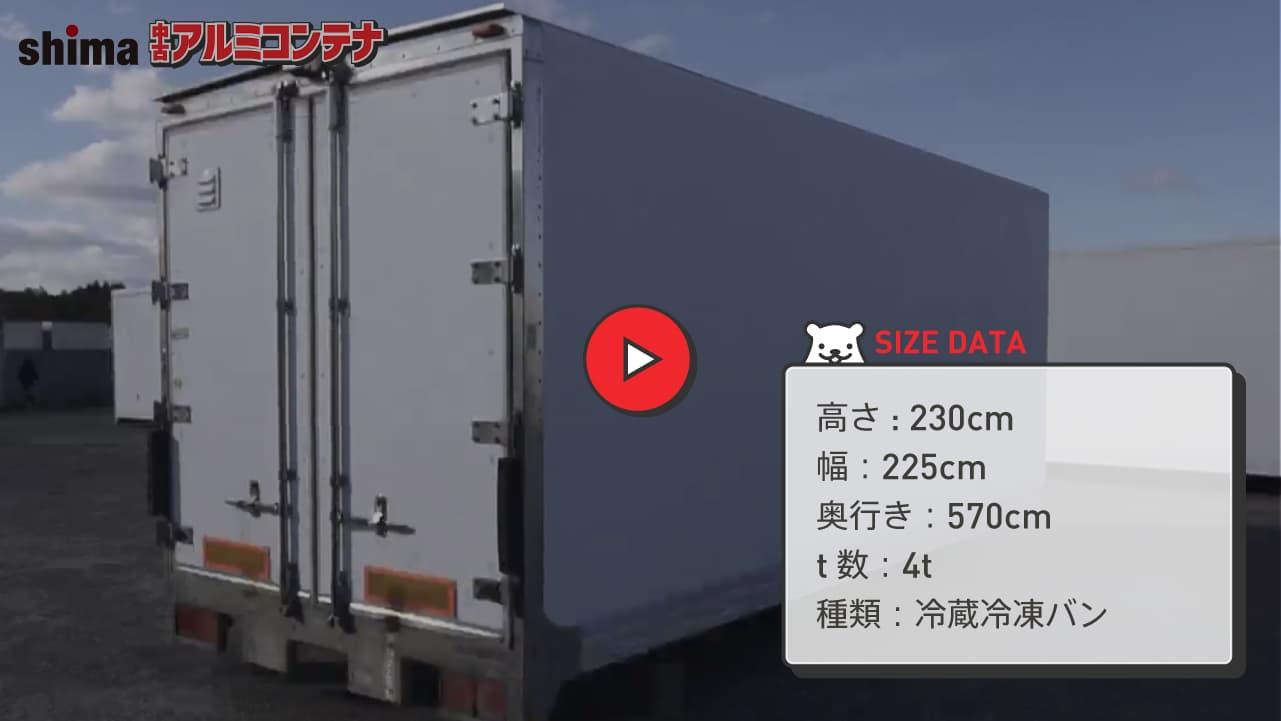 コンテナ動画04