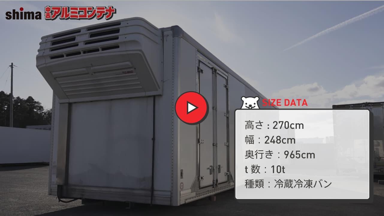 コンテナ動画07
