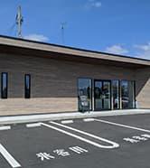 グットラックshima 大阪 店舗