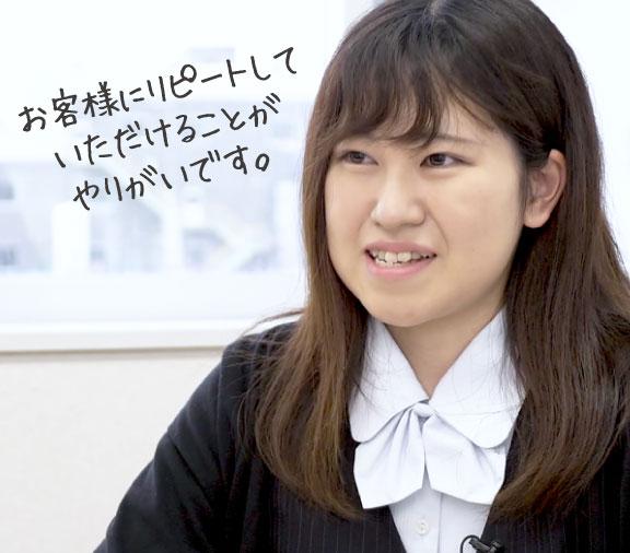岩田優花里