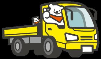 中古トラックキャンペーン