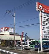 福島 中古車販売店