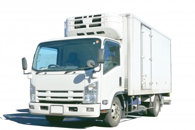 冷蔵・冷凍トラック