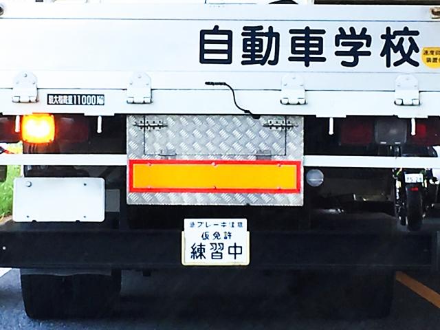 トラックの路上教習