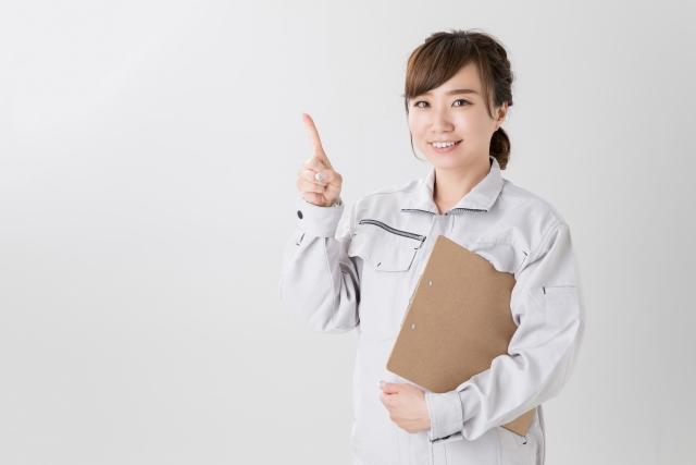 作業服を着た女性